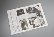 09-baenziger-hug-outrace-newspaper